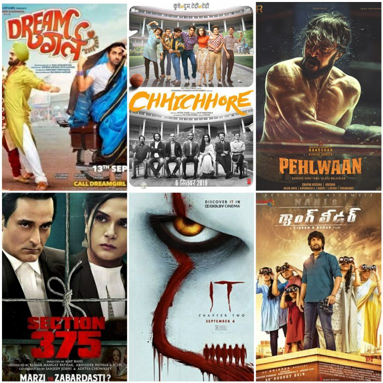 Movies you can watch this weekend