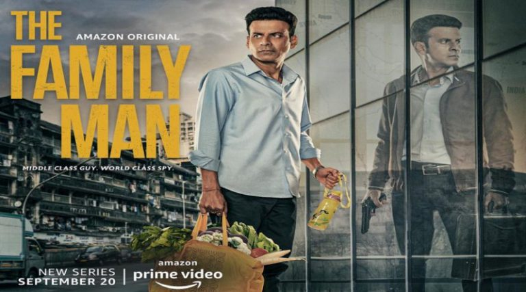 THE FAMILY MAN REVIEW