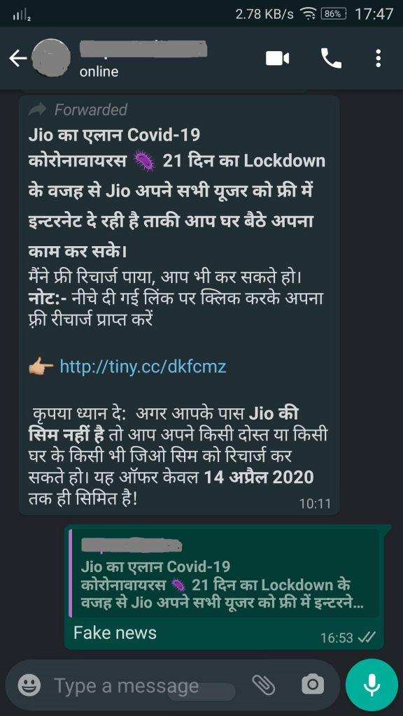 Fake WhatsApp Message
