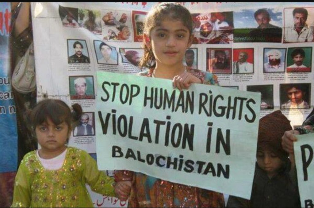 Pakistan Banned Balochistan Human rights commission