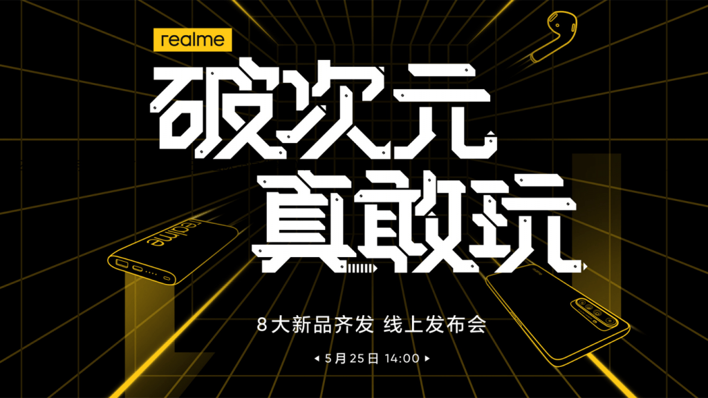Realme Gaming Phone Launching in China on 25th May