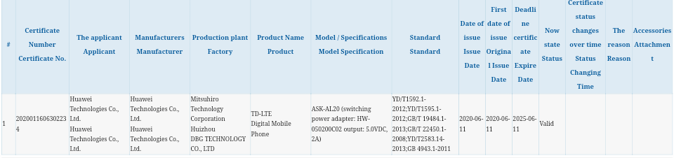 HONOR ASK-AL20 3C Certification