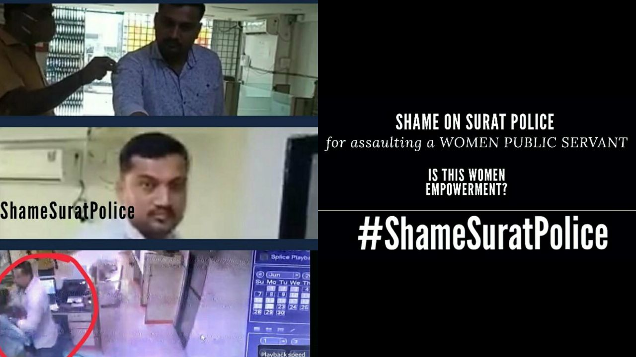 #ShameSuratPolice trends on Twitter India