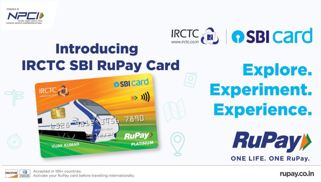 IRCTC & SBI credit Card