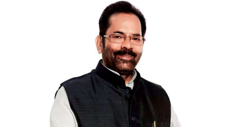 Mukhtar Abbas Naqvi addresses on Role of Journalism, Media and Cinema