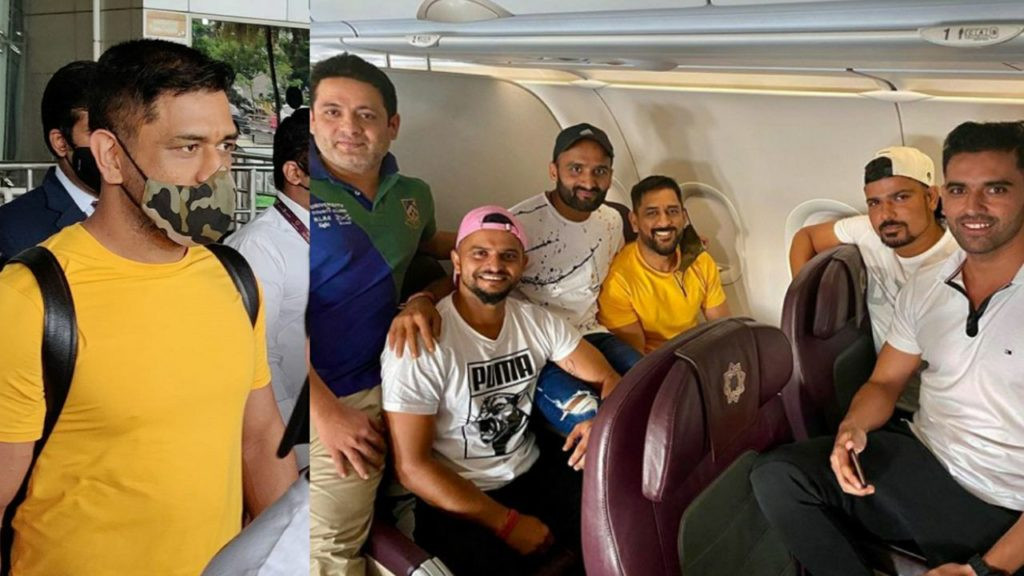CSK players landed in Chennai