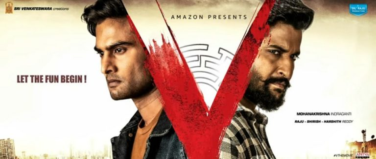 Nani & Sudheer Babu starrer 'V' to premiere on Amazon Prime Video, V Motion poster and release date announced