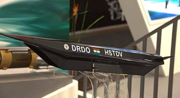 DRDO successfully tested HSTDV