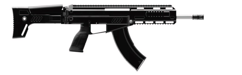 SSS Defence P72 RECON CARBINE