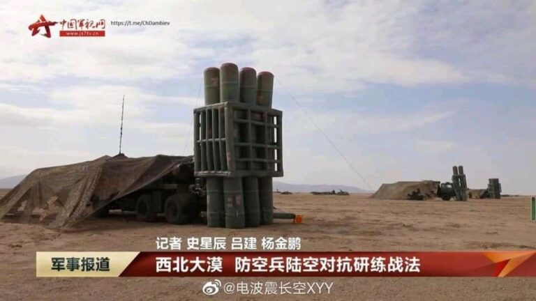 Chinese propaganda busted again after they shared photo of a inflated balloons as missile launcher
