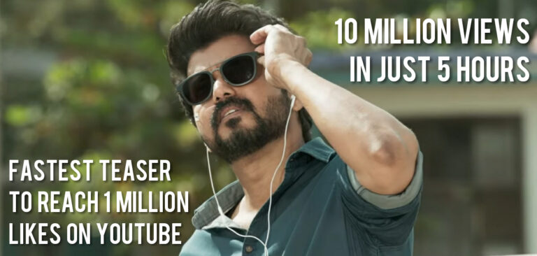 Record: Thalapathy Vijay's Master Teaser reaches 1M likes in just 78 minutes