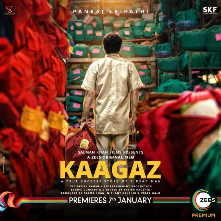 Pankaj Tripathi starrer Kaagaz release date on Zee5 and in theatres