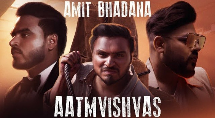 Watch: Amit Bhadana's new song 'Aatmvishvas' sang by Badshah will give you Goosebumps