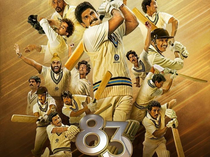 Upcoming Indian Sports Movies