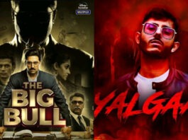 Carryminati Yalgaar featured in The Big Bull Trailer